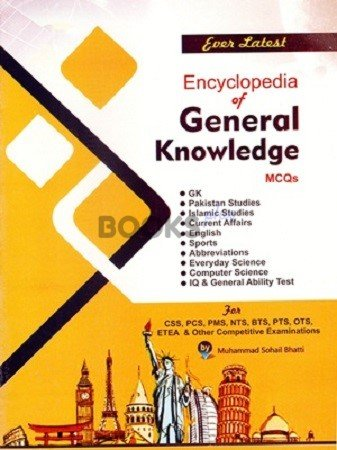 Encyclopedia of General Knowledge MCQS Bhatti Sons