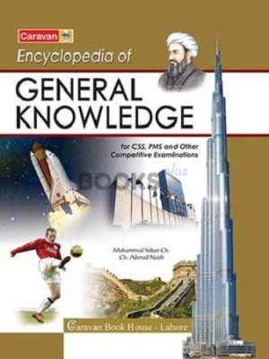 Encyclopedia of General Knowledge Caravan