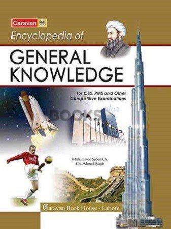 Encyclopedia of General Knowledge Caravan