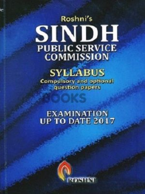 Roshni's SPSC Syllabus Compulsory & Optional Question Papers
