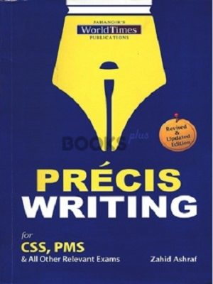 Precis Writing for CSS PMS JWT