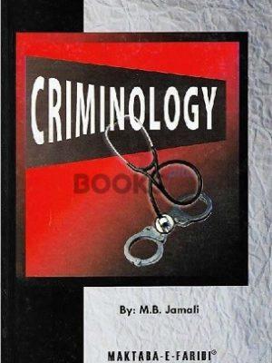 Criminology Maktaba e Faridi