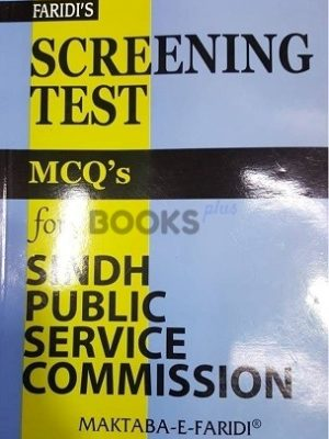 Screening Test MCQs For SPSC Faridi