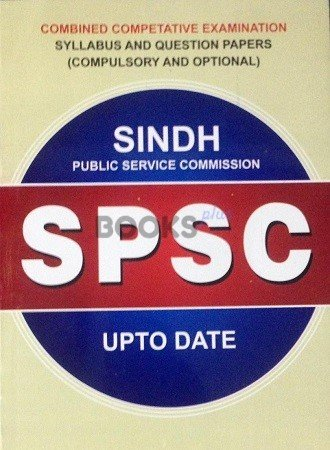 SPSC Syllabus & Questions Papers Faridi