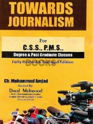 Towards Journalism for CSS PMS Emporium