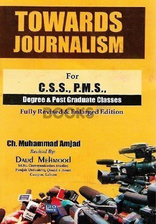 Towards Journalism for CSS PMS Emporium