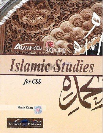Rethinking Islamic Studies Advanced Publishers