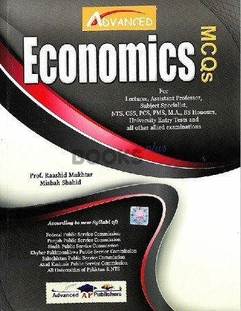 Economics MCQs Advanced Publishers (2)