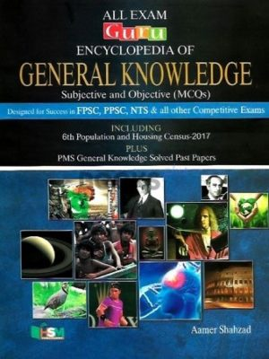 Encyclopedia of General Knowledge HSM