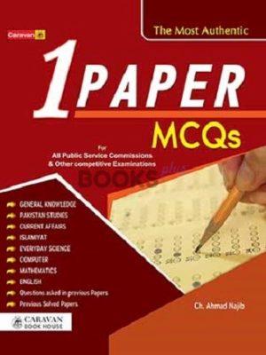 One Paper MCQs Guide Caravan