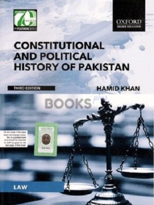 Constitutional & Political History of Pakistan 3rd Edition Oxford