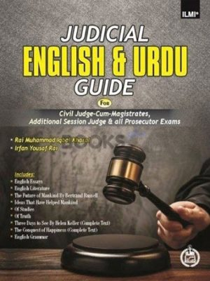Judicial English and Urdu Guide Ilmi