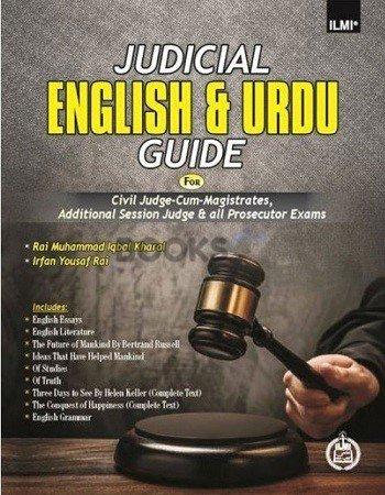 Judicial English and Urdu Guide Ilmi