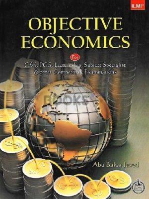Objective Economics for CSS PCS Ilmi