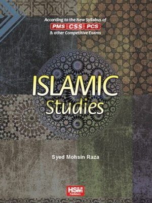 Islamic Studies For CSS HSM
