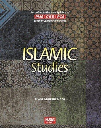 Islamic Studies For CSS HSM