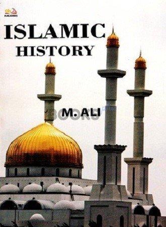 Islamic History AH Publishers