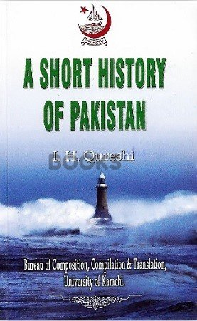 A Short History of Pakistan 4 Books Set KU