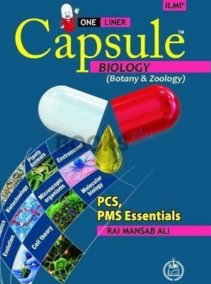 One Liner Capsule Biology (Botany & Zoology) Ilmi