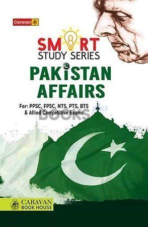 Smart Study Series Pakistan Affairs Caravan