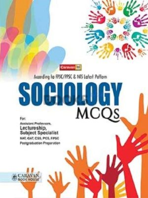 Sociology MCQs Caravan