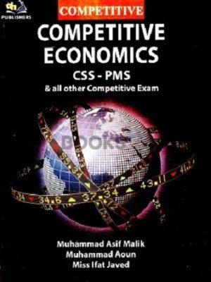 Competitive Economics CSS PMS AH Publishers