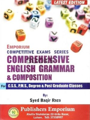 English Grammar & Composition Emporium