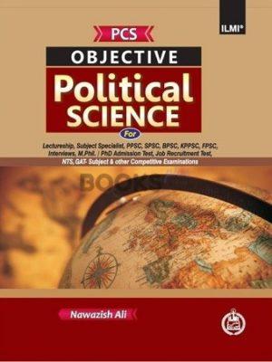 PCS Objective Political Science Ilmi