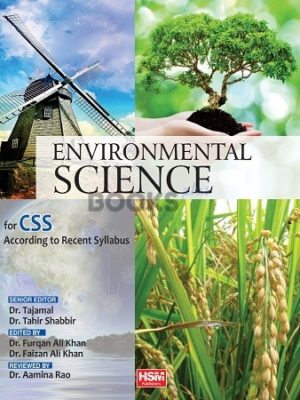 Environmental Science For CSS HSM