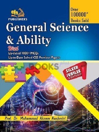 General Science & Ability AH Publisher