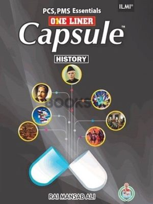 One Liner Capsule History Ilmi