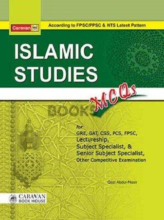 Islamic Studies MCQs Caravan