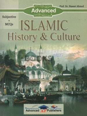 Islamic History and Culture Advanced Publishers