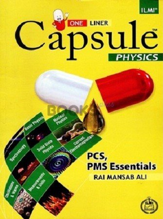 One Liner Capsule Physics PCS PMS Ilmi
