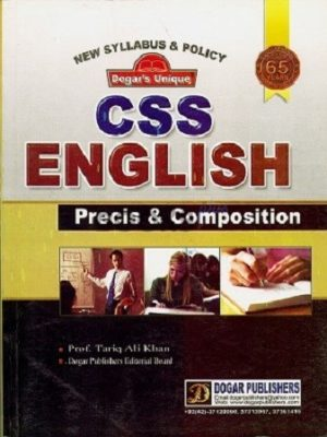 CSS English Precis & Composition Dogar