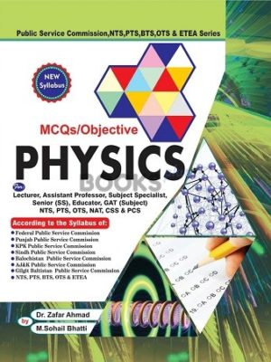MCQs Objective Physics Bhatti Sons