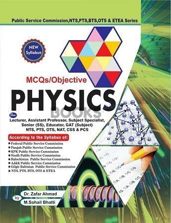 MCQs Objective Physics Bhatti Sons