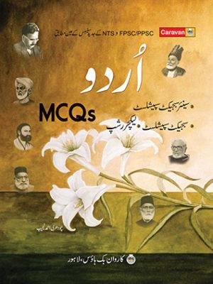 Urdu MCQs FPSC PPSC Caravan