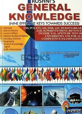 General Knowledge Roshni Publishers
