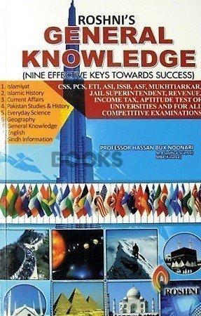 General Knowledge Roshni Publishers