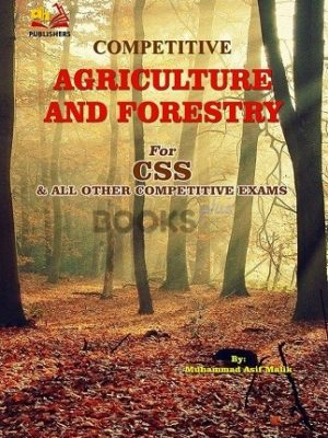 Competitive Agriculture & Forestry AH publishers