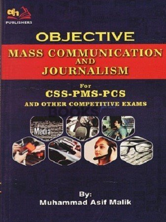 Objective Journalism & Mass Communication AH Publishers