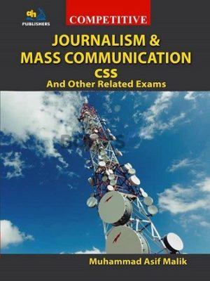 Competitive Journalism & Mass Communication AH Publishers