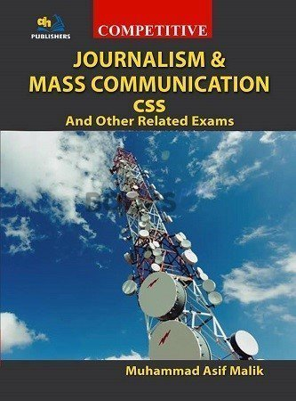 Competitive Journalism & Mass Communication AH Publishers