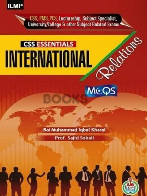 Latest International Relations Books Pakistan - BooksPlus Pakistan