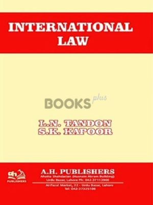 International Law AH Publishers
