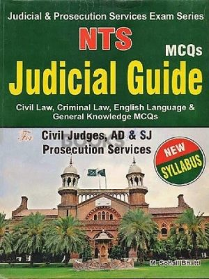 NTS Judicial Guide for Civil Judges AD & SJ Bhatti Sons