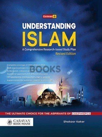 Understanding Islam Caravan