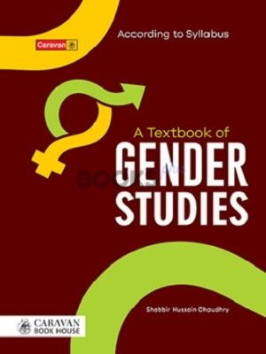 A Text Book of Gender Studies Caravan