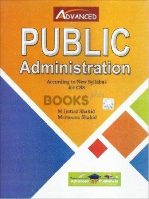 Public Administration Advanced Publishers